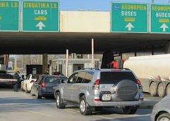 Περιορισμοί στην είσοδο, από τα χερσαία σύνορα της χώρας