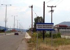 ΠΑΓΕΤΟΣ: Έσπασε ρεκόρ το Νευροκόπι