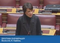 Η Σουλτάνα Ελευθεριάδου προκάλεσε ένταση στη Βουλή χαρακτηρίζοντας επιδειξία τον πρωθυπουργό