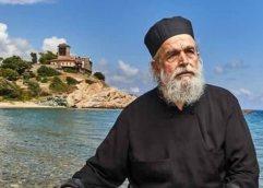 Πέθανε ο Αγιορείτης μοναχός Επιφάνιος