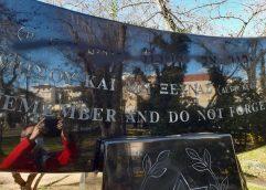 ΕΒΡΑΙΚΟ ΜΝΗΜΕΙΟ ΚΑΙ ΚΑΠΝΑΠΟΘΗΚΗ: Σχηματισμός δικογραφίας σε βάρος ημεδαπού για πρόκληση φθορών σε μνημείο και κτίρια στην πόλη της Δράμας