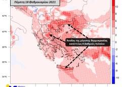 Ισχυρός παγετός και απόψε, αλλά σταδιακή άνοδος της θερμοκρασίας από αύριο, σύμφωνα με το meteo του Αστεροσκοπείου