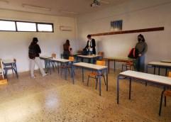 ΔΗΜΟΣ ΚΑΒΑΛΑΣ: Επαναλειτουργία των σχολικών μονάδων του Δήμου Καβάλας