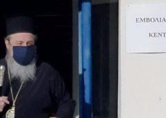 Νέες δηλώσεις του μητροπολίτη Δράμας Παύλου μετά την κριτική που δέχθηκε