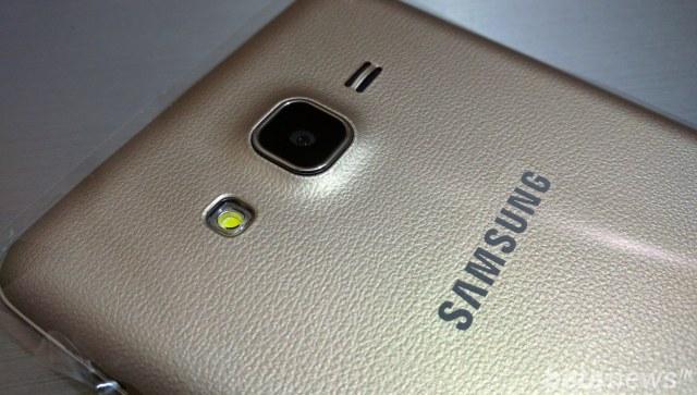 Galaxy On7 primary camera