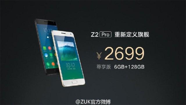 zuk-z2-pro-price-specs