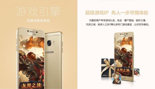Image credit: Samsung Store China