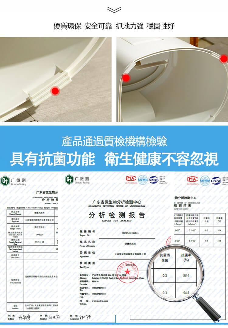 日本IRIS移動馬桶 便攜坐便器 長者適用 - Y5 HK