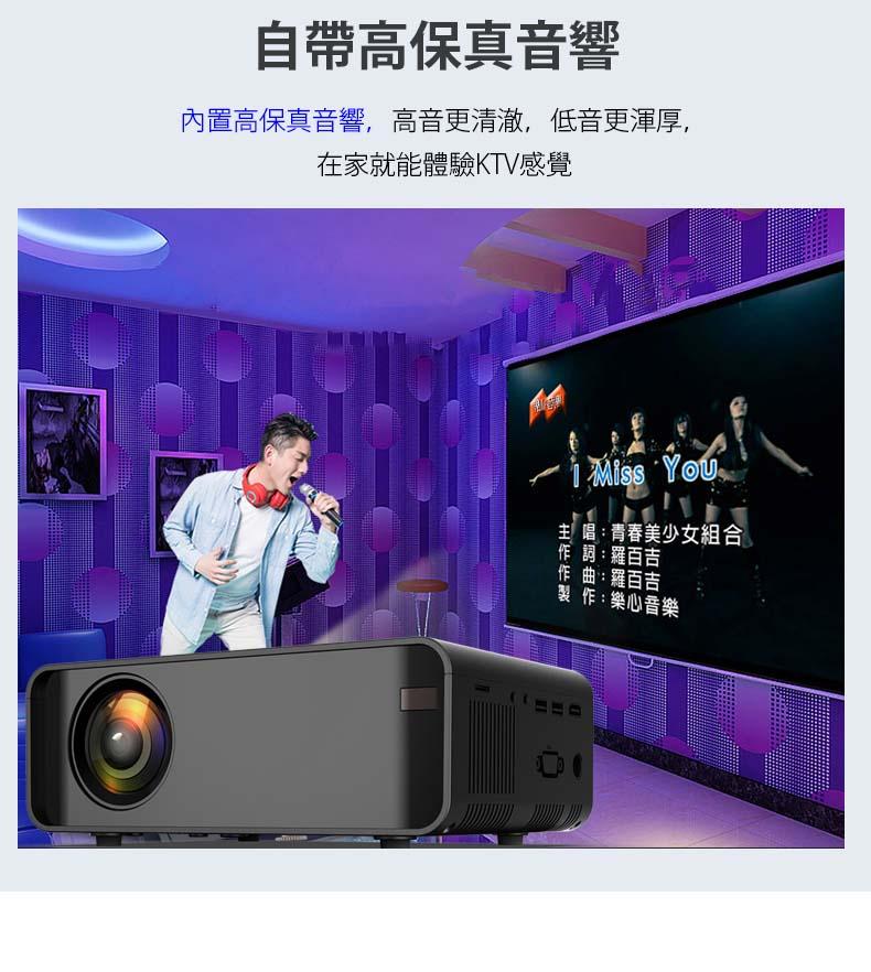 便攜式投影機 迷你2019新款 智能wifi家庭影院 微型臥室電視 - Y5 HK