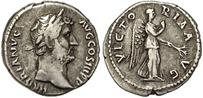 Yaacov Apelbaum - Hadrian Bar Kochvah Rebellion