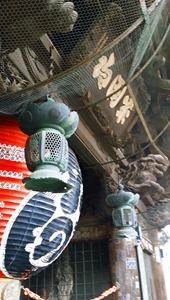 Yaacov Apelbaum - Narita Village Temple Door
