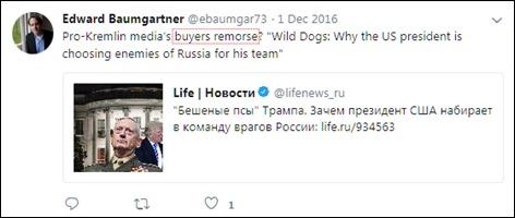 Baumgartner buyers remorse