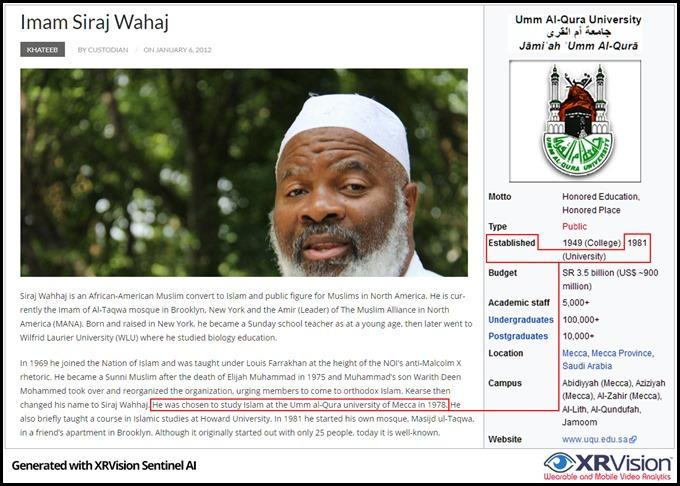 Imam Siraj Wahaj and his time travel to Umm Al-Qura University