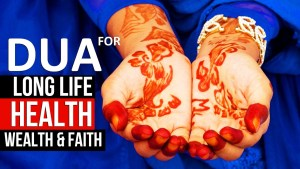 wazifa for solve relationship problems marriage