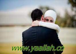 Islamic Dua For Someone Love With You