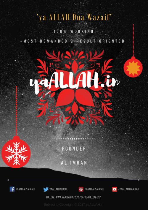 ya-ALLAH-Powerful-Tested-Tried-Dua-Wazaif-List-Top-Wazifa-Website-Menu-210317