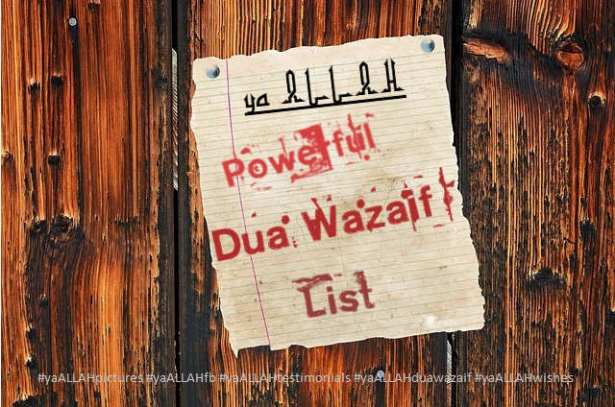 yaALLAH,Dua,Wazaif,List,Wazifa-#yaALLAHpictures