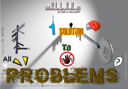 One Wazifa for All Problems- Dafa e Pareshani