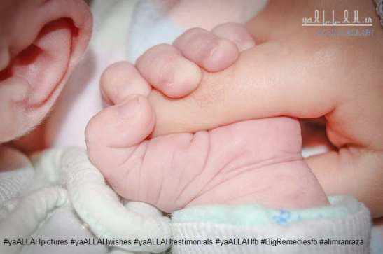 Wazifa-for-Child-Weakness-hands,mother,cutebaby-#yaALLAHpictures