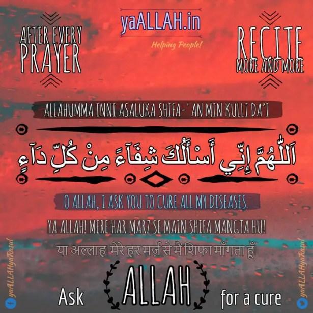 Islamic Dua for Tinnitus