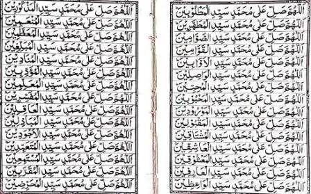 Durood-e-Akbar-5