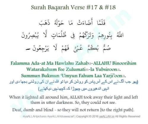 Dushman-Se-Hifazat-Ke-Liye-Mujarrab-Amal-safety-enemy-surah-baqarah-ayat-17-18-summun-bukmun-umyun-301216