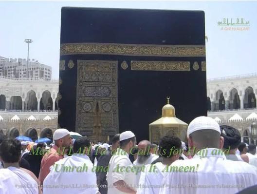 Fauran! Wazifa for Hajj Umrah-Hajj Pe Jane Ki Dua