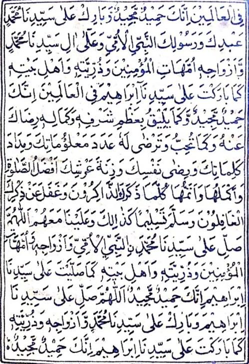 Durood-e-Masoora-2