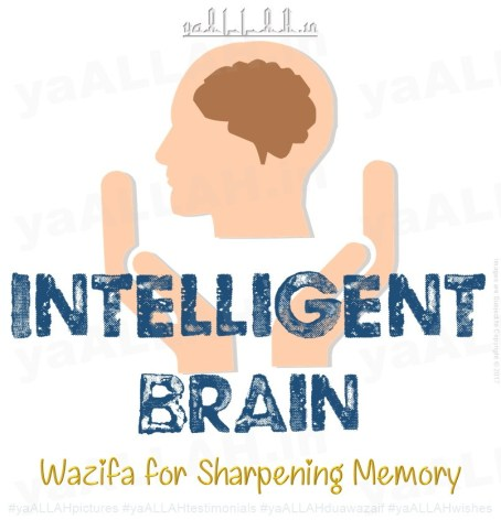 Wazifa for Sharpening Memory-intelligent-brain-yaddasht tez karna-yaALLAH