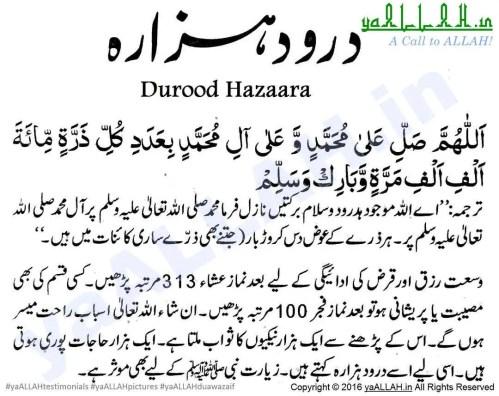Durood Hazarah