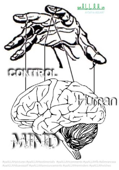 kabu-karna-control-mind-islam-hypnotize-dua-obey-you-#yaALLAHpictures