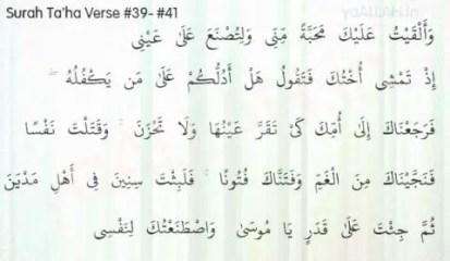 Surah-Taha-ayat-39-41 wa wa-alqaytu 'alayka mahabbatan minnii walitushna a'laa 'ainii