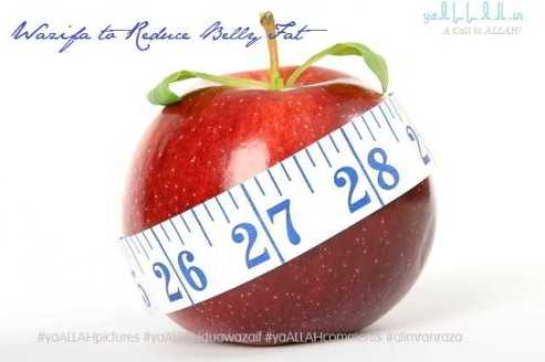 Wazifa to Reduce Belly Fat