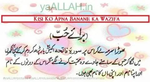 yaALLAH in