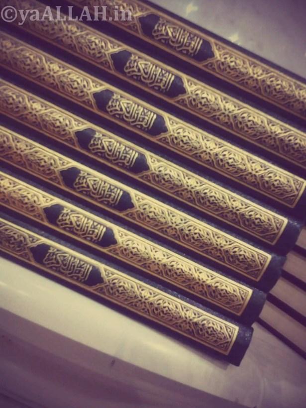 Masjid Nabawi Wallpaper At Night_yaALLAH.in_13