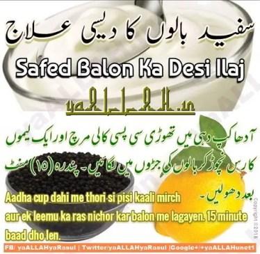 Safed Balon Ko Kala Karne Ka Tarika in urdu
