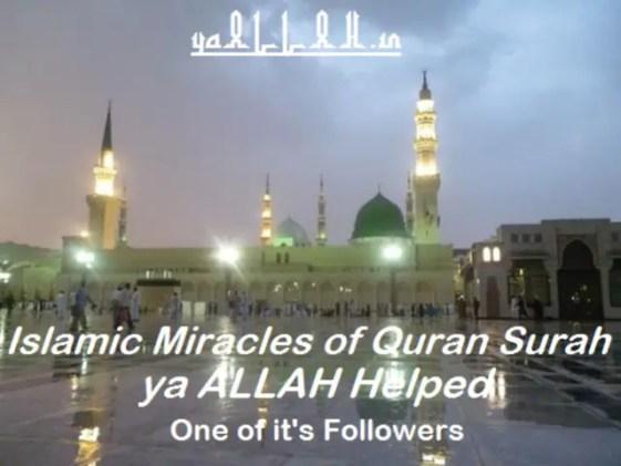 Islamic Miracles of Quran Surah ya ALLAH Helped-yaALLAH.in