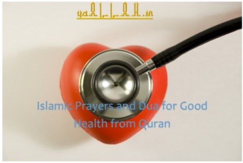 Islamic Prayers and Dua for Good Health from Quran