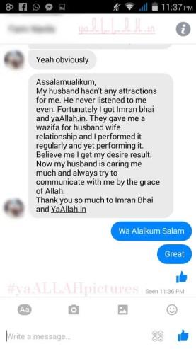 #yaALLAHtestimonials-2