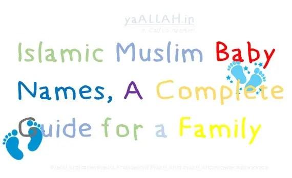 Islamic-Muslim-Baby-Names-#yaALLAHpictures