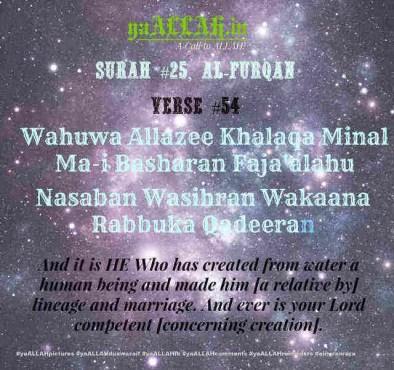 Surah-Al-Furqan-Ayat-54