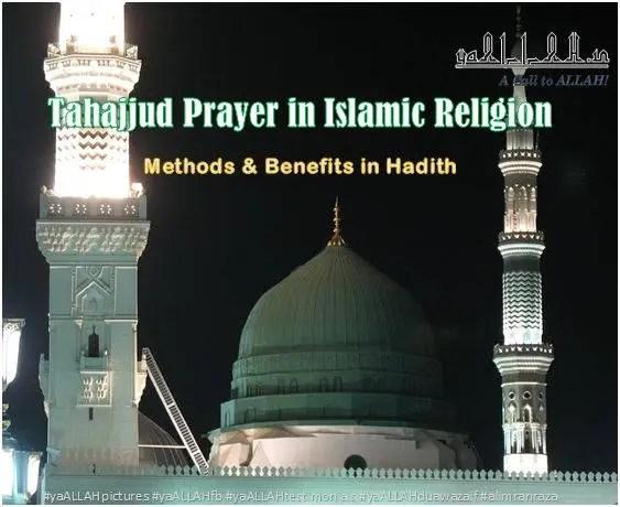 Tahajjud-prayer-in-islamic-religion-#yaALLAHpictures