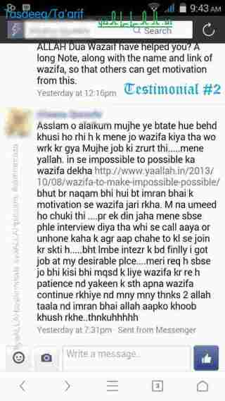 #yaALLAHtestimonials-2-Impossible-to-possible-#yaALLAHpictures
