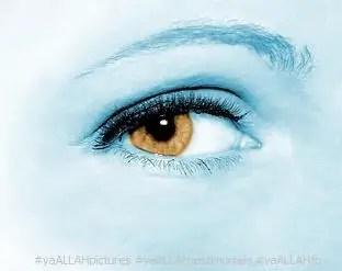 Eye Cataract Quranic Cure MotiyaBind Ke Liye Dua