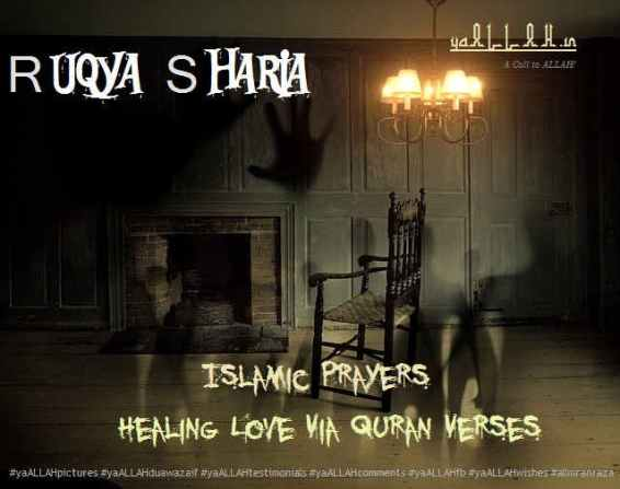 Ruqya,Sharia,Ruqyah,Islamic Prayers