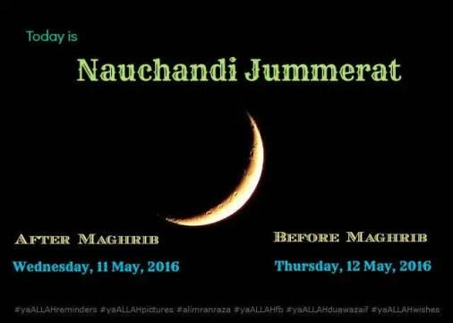 What-is-Nauchandi-Jummerat-in-Islam-#yaALLAHpictures