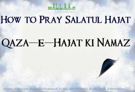 How to Pray Salatul Hajat Namaz-Prayer for Need (Complete Guide)