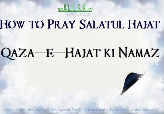 How to Pray Salatul Hajat Namaz Tarika Islam