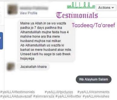 yaALLAH-Testimonials-Husband-Love-Shauhar-ka-pyar-#yaALLAHtestimonials