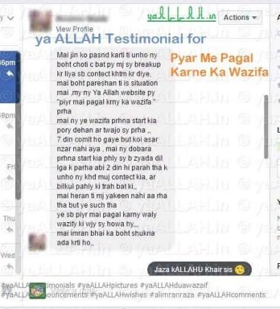 yaALLAH-Testimonials-2-Pyar-me-pagal-karne-ka-wazifa-11July2016-#yaALLAHpictures-#yaALLAHtestimonials